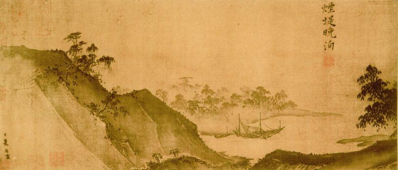Peinture de Xia Gui (Douze vues prises depuis une hutte en chaumes. détail d'une encre et couleurs sur soie, 27.31 × 253.67 cm. Attribué à Xia Gui. Nelson-Atkins Museum of Art. Wikimedia - CC)