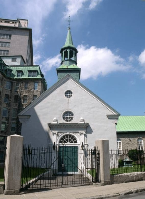 Répertoire du patrimoine culturel du Québec. Vue extérieure.